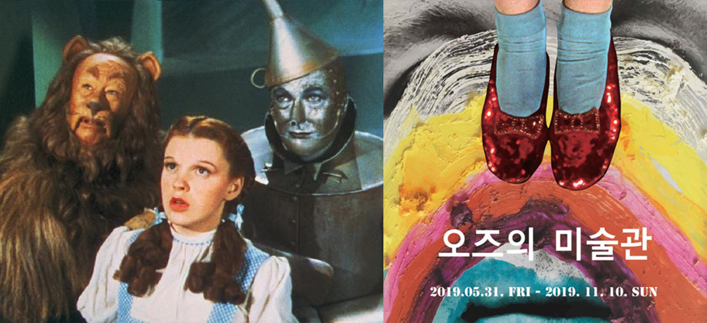 The Museum of OZ