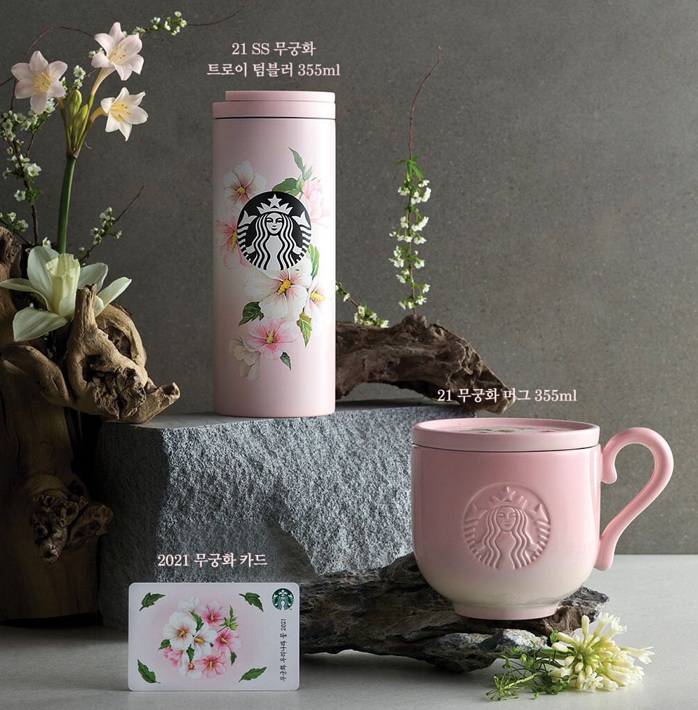 Image by starbucks korea