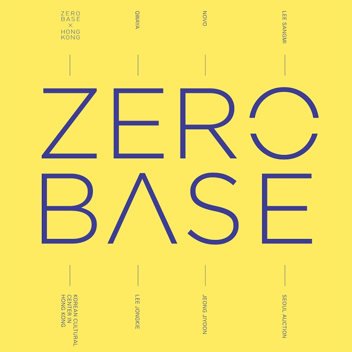 ZERO BASE X HONG KONG,KCC01