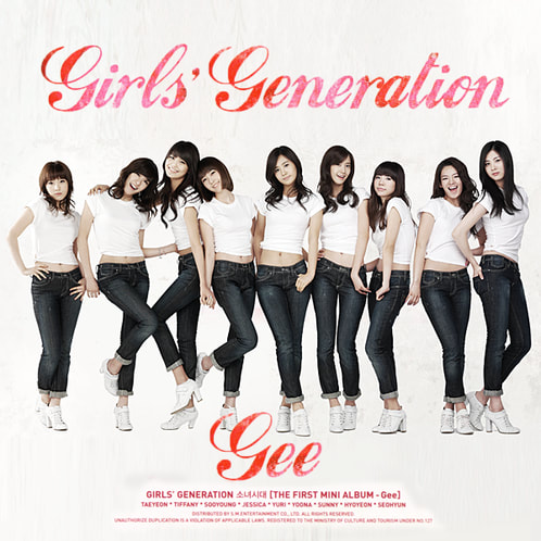 Image by SNSD